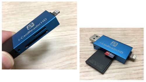 SD / microSDカードが使用できます
