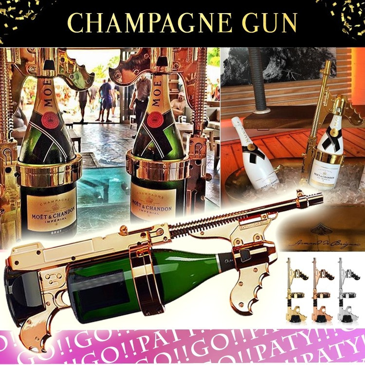 Extra-Night(フランス) CHAMPAGNE GUN