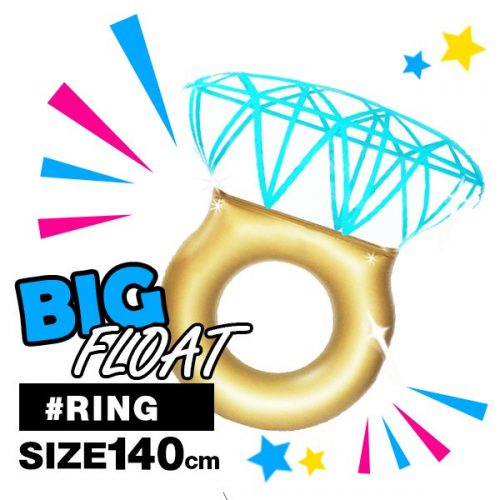 BIG FLOAT #RING