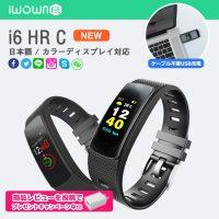 iWOWNfit i6 HR C 商品リンク