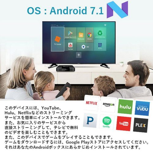 Android OS 7.1