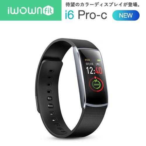 iWOWNfit i6 PRO C