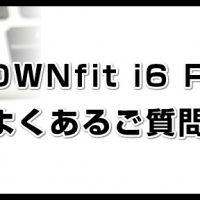 iwownfit i6 hr 使い方