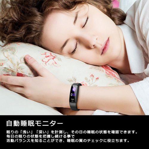 自動睡眠モニター