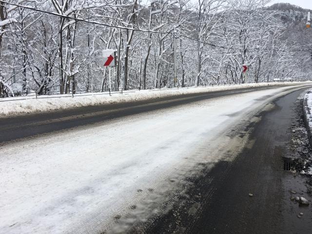 凍結した道路対策