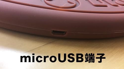 microUSB端子