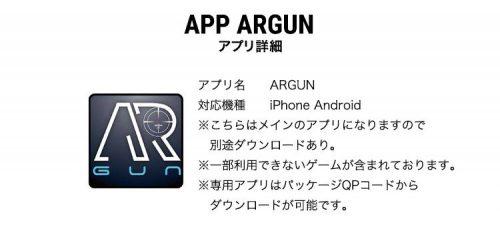 アプリ詳細
