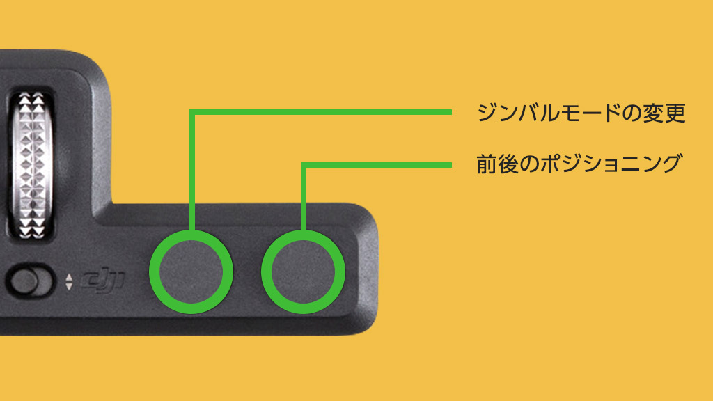 DJI,OSMOPOCKET,controllerwheel