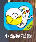Happy Chickアプリ