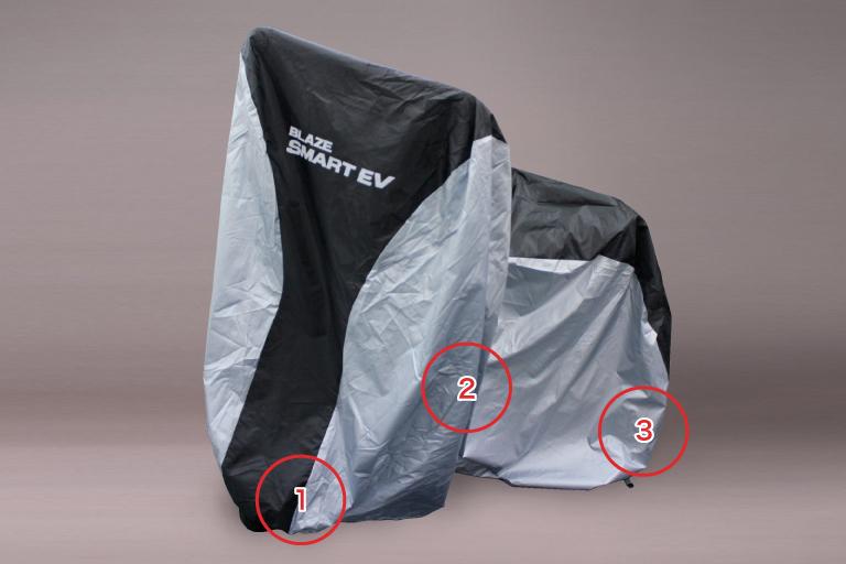 EV専用カバー