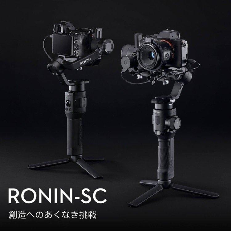 DJI RONIN-SC ミラーレスカメラ用片手持ちスタビライザーのご紹介