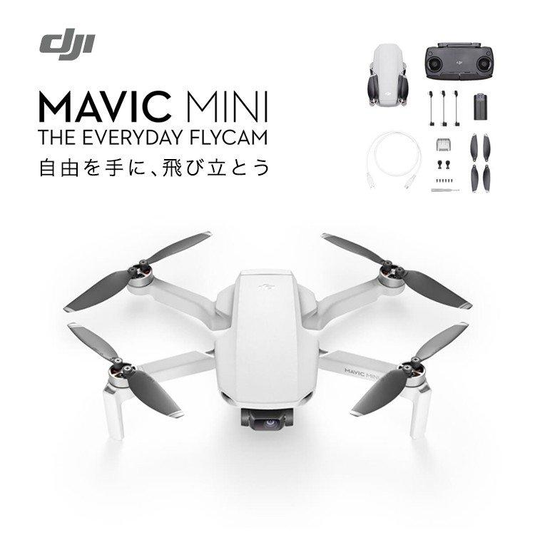 新製品Mavic Mini Fly More Combo(JP)発売日変更のお知らせ