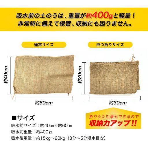 吸水前は400gと軽量で折り畳み収納可能!