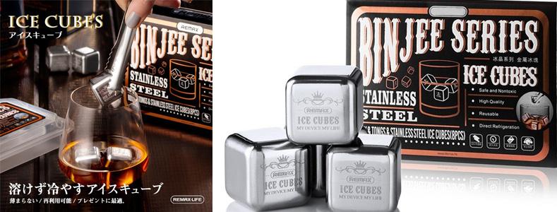 溶けない氷アイスキューブ