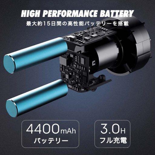 高性能バッテリーを搭載